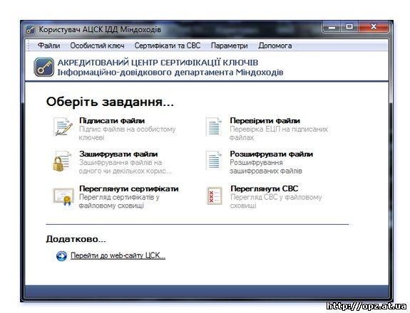 установить сертификаты с токена в хранилище windows